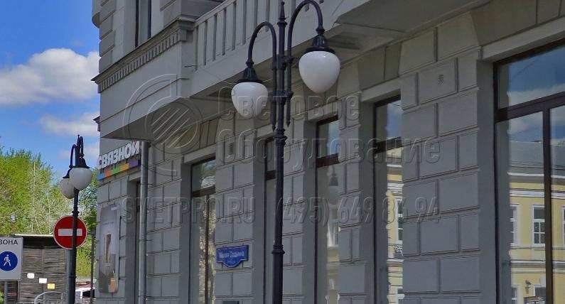 Ретро (серия 8) Кронштейн для подвесных светильников