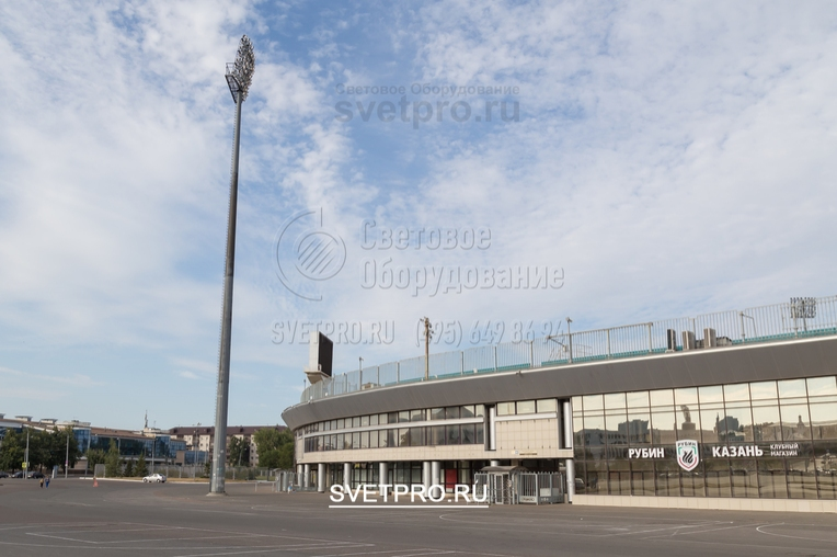 Освещение стадиона в г. Казань выполнено на мачтах высотой 50 метров.