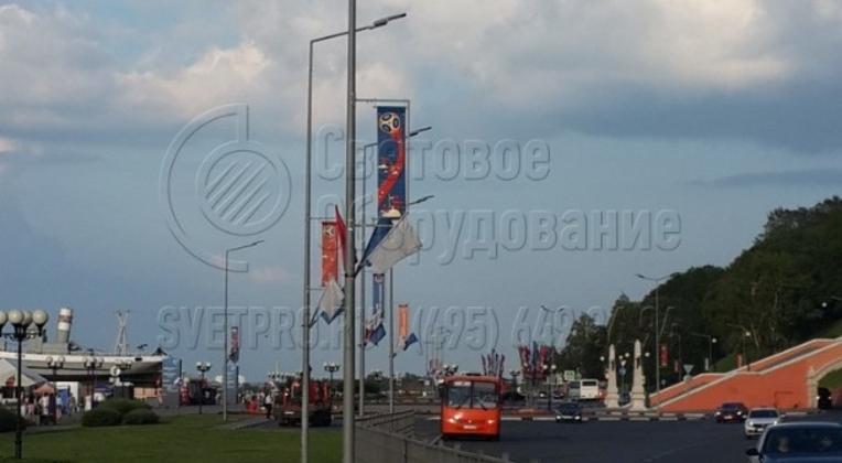 Освещение опорами НПК-8,0/9,5-02-ц. Нижневолжской набережной, г. Нижний Новгород.