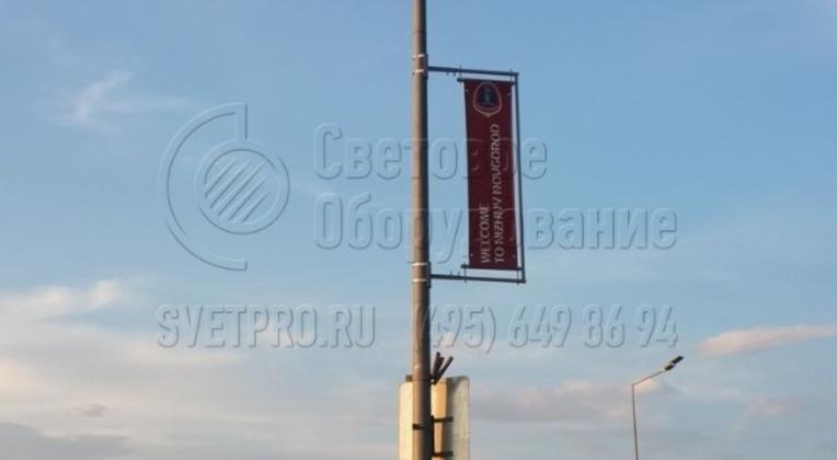 Опоры НФК-8,0-02-ц в г. Нижний Новгород, освещение тротуара и проезжей части Нижневолжской набережной.
